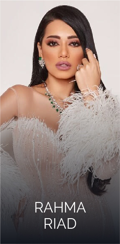 Rahma Riad
